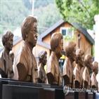 피해자,위안부,일본,사죄