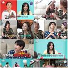 고은아,모습,방송,친언니,시청률,스타일리스트,노라조,의상,연예인,미르