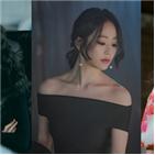 사기꾼,사생활,복기,김효진,사기,상위