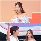 퀴즈,보미,에이핑크,아이돌,4차원
