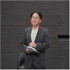 윤동주,정재찬,교수,이육사,차이나,클라스