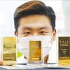 골드뱅킹,금값,거래,잔액,실물