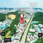 상승,인천,부지,거리,수도권,부동산,온라인,왕길동,투자자,검단신도시
