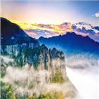 주왕산,신성계곡,청송,다양,유명,가을,세계지질공원,백석탄,청송군,주산지