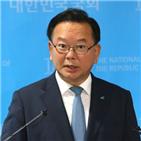 방역,확산,코로나,김부겸,종교,의원