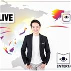 일본,라이브,스트리밍,플랫폼,오노,글로벌,엔터테인먼트