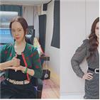 활동,운동화,김현정,백지영,컬러,엄정화