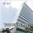 간호사,백영심,성천,그룹