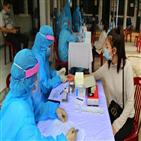코로나19,다낭,확진,베트남