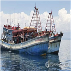 베트남,말레이시아,어부,어선,해안경비대
