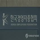 사회적,한국,협력,대화,대사