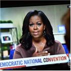 트럼프,대통령,미셸,민주당,오바마
