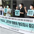 네이버웹툰,여성혐오,연재