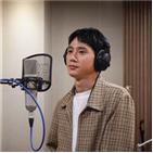 출사표,박성훈,녹음