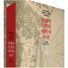 포항,지역,포항지,당시,과정,일본인,역사,내용,일본,자료