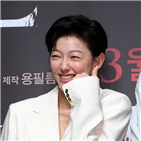 페미니스타,서울국제여성영화제,위촉,배우,여성