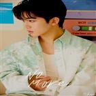 김요한,포토,콘셉트,공개