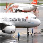 회장,산은,아시아나항공