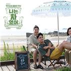 캠핑,라미란,정혁,시청자,캠핑카,KBS