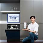 식기세척기,필터,삼성