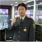 시스템,대표,기업,고객,직원,911무인경비시스템,보안,범죄,911무인경비시스템은,개발
