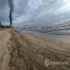유출,기름,베네수엘라,정부,생태계,정유소