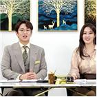 고민,경제,방송,장성규
