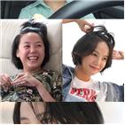 고은아,모습,방효진,변신