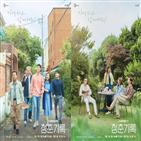 가족,청춘,사혜준,원해효,다른,청춘기록,박보검,이야기,모습