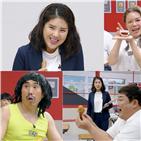 먹방,코미디,튜브,강유미,장르,김준현