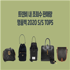 스트랩,제품,가방,버킷백,디자인,관심
