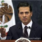 대통령,멕시코,로소야,페냐,부패,전직