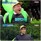 하성운,댄스,정혁,멤버,우주행섬