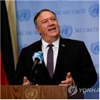 미국,제재,이란,복원,안보리,위반,유엔