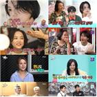 고은아,시청률,친언니,시청자,의상,조빈,모습,매니저,현장,배우