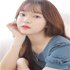 스쿨,양예나,뮤지컬,에이미