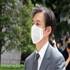 KBS,장관,법조팀,인터뷰