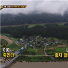 장동민,멤버,골프장,지하,감탄