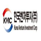 펀드,출자,한국벤처투자,결성,규모