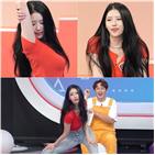 미주,퀴즈돌,댄스,퀴즈,아이돌