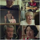 백희성,도현수,김지훈,백만우,악의,공미자,방송