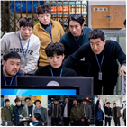 강력2팀,형사,모범형사,강도창,오지혁,배우