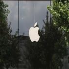 애플,애플코리아,공정위,아이폰,수리비,할인,이통사