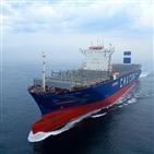 선박,추진,연료탱크,컨테이너