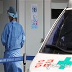 수술,전공의,파업,진료,삼성서울병원