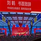 상장,중국,창업판,자본시장,개혁,기업,과학혁신판