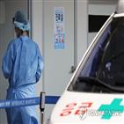 수술,전공의,파업,연기,삼성서울병원,환자