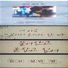 신곡,공개,각은,뮤직비디오