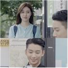 공찬,김소은,연애,캐릭터,버스