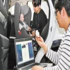 차량,기술,실내,자동차,운전자